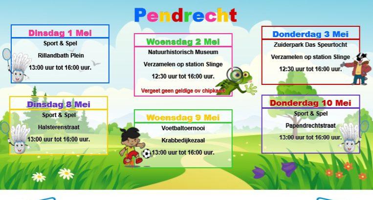 Super Thuis op Straat organiseert activiteiten in meivakantie  &YZ13